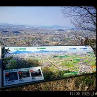 2017.3.10 飯野山登山(長女)
