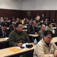 次回最終弁論、180人規模で集会/広島無償化裁判第16回口頭弁論