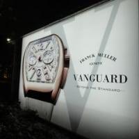 革ベルトを交換しに銀座の時計店へ そして、2,051日・5年7ヶ月連続ブログ更新