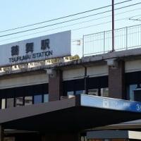 12/10 JR東海さわやかウォーキング