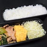 豚肉とチンゲン菜炒め弁当