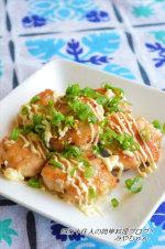 鶏胸肉とお豆腐で ヘルシー♪つくね ☆