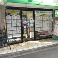 広島カープ 日本シリーズ進出!