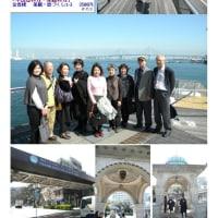 金香楼   薬膳・壺づくしコース 第15回 横浜の3塔(キング・クイーン・ジャク)を探しながら大桟橋