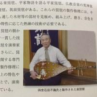 東京都港区政70周年記念式典:港区名誉区民 兼高かおる、石田不識氏