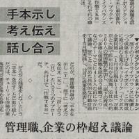 「TKH」とはなに?/どうなる日本経済