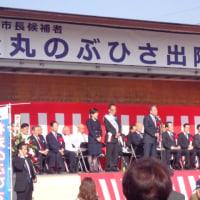 守谷市長選挙