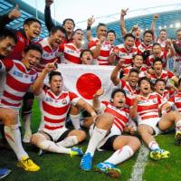 祝 日本 素晴らしかったラグビー