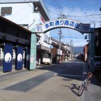 福井ポタ:勝山探訪
