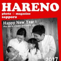 データプラン ¥4000 家族写真は フォトスタジオ・ハレノヒです♫