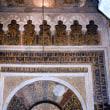 ミフラブ ・・・・ 礼拝のために、メッカの方向に設けられた壁の窪み