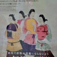 「おてんがら」さんでランチ、そして奈良県立美術館へ