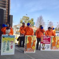 明日は県知事選挙。選挙に行こう!すみやさんで住みやすい千葉県に!