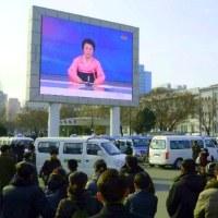 動くか北朝鮮