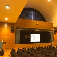 暴力団排除教室2016