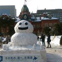 はるからふゆまで!!・・・4765 赤れんが雪だるま