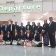 ミャンマー不動産サービス協会は、ベトナムの団体と覚書を交換。
