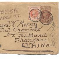 大清郵政 To Pay印