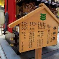 JP郵便局の街カフェ(C67)