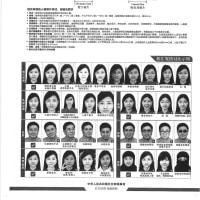 中国ビザ申請の写真規定 変更のお知らせ