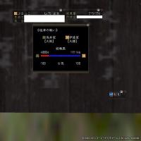 塩津合戦大勝で浅井家を撃破~