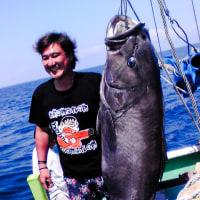 22mから1100mまで面白さ数億トンの海釣りにいらっしゃい。