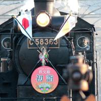 秩父鉄道SL20170103