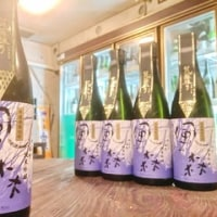 『28BY(2016) 風の森 笊籬(イカキ)採り 雄町60 純米吟醸酒720ml』