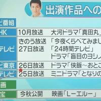 高畑裕太レイプ事件に大手企業が大激怒!