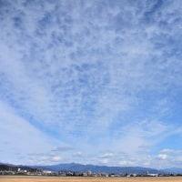 綺麗な雲でした