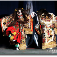 三谷神楽団「矢旗」⑱