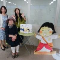 呉の物語の原画展、はじまってまーす