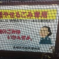 長崎観光その2