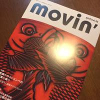 高岡デザイン情報誌 movin'