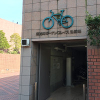 駐輪場(恵比寿ガーデンプレイス)