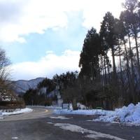 山岳点景:東京氷瀑、拾遺