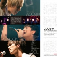 10/22 �饤����fumiyo kazama �����Twitter���줭�ϡ�(CODE-V���ͥ饤�ִ�Ϣ)