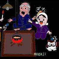 漫画・昭和初め・おらが村