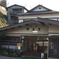 鳴子温泉 西多賀旅館  NO487