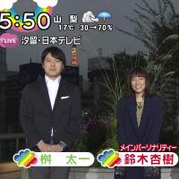 日本テレビ5時50分からのZIP!総合司会に川島海荷ちゃん(10月28日)