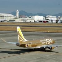 フジドリームエアライン(FDA)、県営名古屋空港にて。