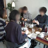 冬の高山茶を愉しむ会