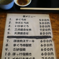 この量でワンコインは驚きです(*^^*)