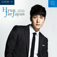 ヒョンジェ様~ジャパンオフィシャルファンクラブ~