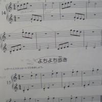 【ピアノ】 練習曲が多すぎて追いつかず。