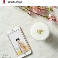 Gong Cha ~ 4月 イジョンソクカレンダー&待ち受け