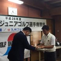 柔道部・田崎ほのか 太宰府市長...
