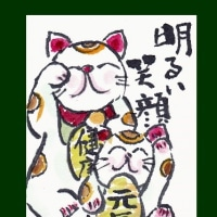 猫(絵手紙)