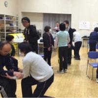 飯南町介護関係者の勉強会  「安心、安全のケアのための身体の準備」