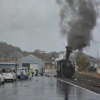 チョット前の撮影から、11月9日撮影 飯山線 SL試運転より その9 飯山にてラスト